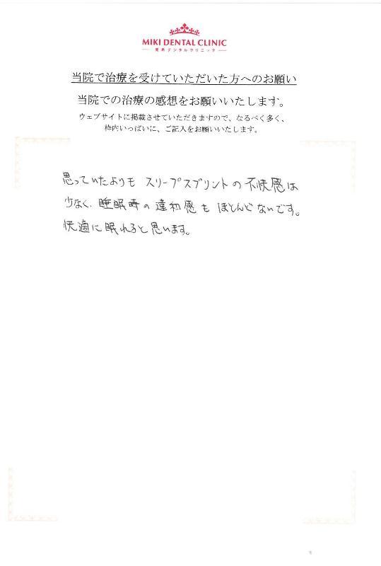 20110331 ky.jpg