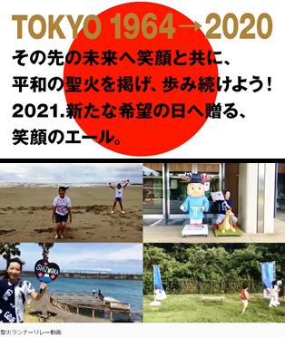★★無題jjjjjtgttccslp.png