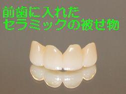 ★セラミック鏡 DSCF0006(54).JPG