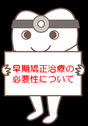 ★IMG_2284.PNG565.png