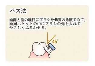 ★image.jpgaaaaaaaa.jpg
