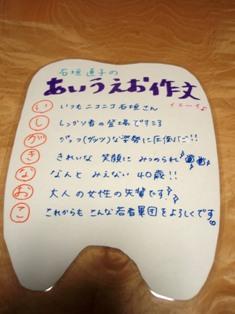あいうえお作文.jpg2.jpg