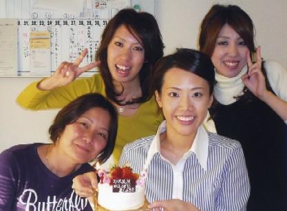 美希デンタル誕生日1.jpg