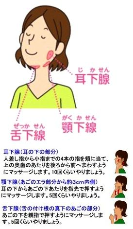 33★asasasop.jpg