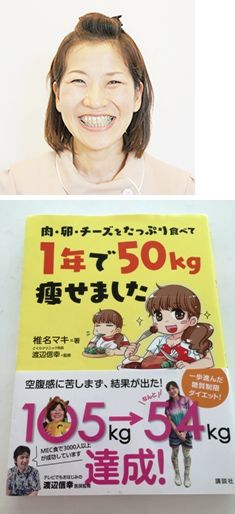 5656dimvg_staff_nakatani.jpg