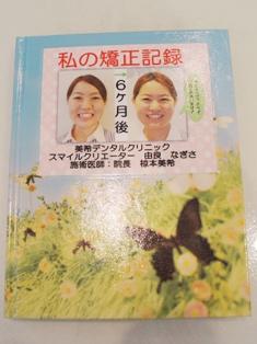 DSC00009(23).JPG3.JPG