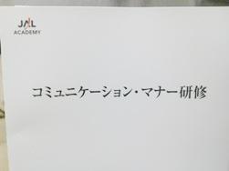 NEC_0034.JPG2.JPG