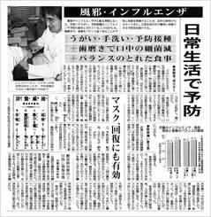 News-Yobo-1L.jpg