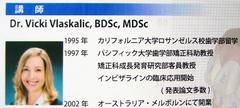 P1040709 2.JPG