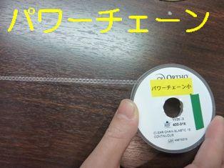 P1060678.JPG23.jpg